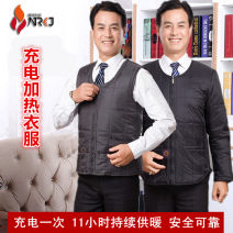cotton-padded clothes Black long sleeve + heating plate (excluding power bank), gray Vest + heating plate (excluding power bank), camouflage vest + heating plate (excluding power bank), optional power bank Enjoy the warmth S,M,L,XL,2XL,3XL Fashion City routine standard Other leisure