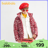 Down Jackets 110cm,120cm,130cm,140cm,170cm,175cm,150cm,160cm,165cm 80% White duck down male Bala Red and white 0361 polyester fiber Medium length nothing Zipper shirt Cartoon animation 22071201193-527120 Class C Polyester 100% Polyester 100% leisure time Chinese Mainland