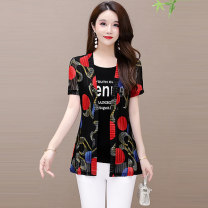 Women's large Summer 2021 Red yellow blue green L XL XXL XXXL XXXXL XXXXXL Jacket / jacket Fake two pieces commute Self cultivation thin Cardigan Short sleeve Decor Korean version Crew neck routine polyester Three dimensional cutting routine Tiyunna 35-39 years old 96% and above Polyester 100%