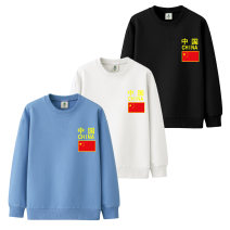 Sweater / sweater How are you Sky blue white red black neutral 110cm 120cm 130cm 140cm 150cm 160cm 170cm spring and autumn nothing leisure time Socket routine No model cotton Solid color Cotton 100% C1901 Cotton liner Autumn of 2019