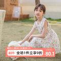 Dress Pink red female 110cm 120cm 130cm 140cm 150cm 160cm Cotton 100% summer princess Broken flowers cotton Princess Dress Class B Summer 2021 5 years old, 6 years old, 7 years old, 8 years old, 9 years old, 10 years old, 11 years old, 12 years old, 13 years old, 14 years old