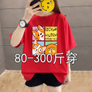 Women's large Summer 2021 Black, orange, purple, white, yellow, khaki, red, bean green M (recommended 80-115 kg), l (recommended 115-135 kg), XL (recommended 135-165 kg), 2XL (recommended 165-200 kg), 3XL (recommended 200-240 kg), 4XL (recommended 240-300 kg) T-shirt singleton  commute easy moderate