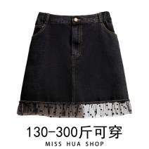 Women's large Spring 2021, summer 2021 black 2XL (pre-sale 20 days), 3XL, 4XL, 5XL, 6xl skirt singleton  commute moderate Solid color Korean version Other / other 25-29 years old Lace stitching Short skirt