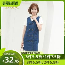 Dress Summer of 2019 blue S M L Middle-skirt Two piece set Sweet middle-waisted double-breasted other Others 25-29 years old DOOC G62197 51% (inclusive) - 70% (inclusive) cotton Cotton 69.6% polyester 28.5% polyurethane elastic fiber (spandex) 1.9% Pure e-commerce (online only)
