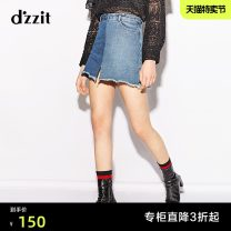 skirt Spring of 2018 XS S M L blue Short skirt street High waist A-line skirt other Type A 25-29 years old 3F1S5041S More than 95% other d'zzit cotton Make old Cotton 100% Same model in shopping mall (sold online and offline) Europe and America