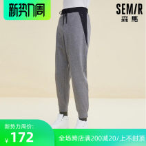 Casual pants Semir / SEMA Fashion City 165/S,170/M,175/L,180/XL,185/XXL trousers Other leisure easy
