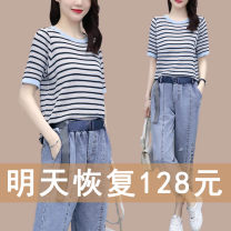 Fashion suit Summer 2020 Polyester 95% polyurethane elastic fiber (spandex) 5% Pure e-commerce (online only)
