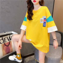 Women's large Spring 2021 Yellow black white M L XL XXL T-shirt singleton  commute easy thin Socket Short sleeve Other letters Korean version Crew neck Medium length cotton routine hl3008 Iluoyu 25-29 years old Polyester 75% cotton 25% Pure e-commerce (online only)