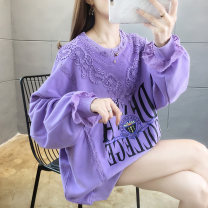 Women's large Summer 2021 White purple light orange M L XL XXL Sweater / sweater singleton  commute easy thin Socket Long sleeves Other letters Korean version Crew neck Medium length cotton routine hl3054 Iluoyu 25-29 years old Lace stitching Polyester 75% cotton 25% Pure e-commerce (online only)