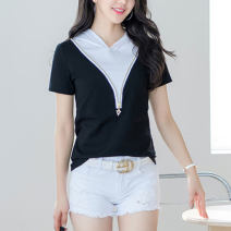 T-shirt Blue, black, khaki S,M,L,XL,2XL,3XL Summer 2021 Short sleeve Half high collar Fake two pieces have cash less than that is registered in the accounts routine commute cotton 96% and above Korean version Splicing Pinge Dixin