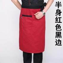 apron Sleeveless apron waterproof Korean version pure cotton Cooking / baking / barbecue Average size YC101223 public Solid color