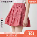 skirt Summer 2020 S M L XL Rose gouache 178 black 050 Short skirt grace Natural waist A-line skirt Solid color Type A 25-29 years old 90220191DS501B More than 95% Hopeshow  cotton fold Cotton 100% Same model in shopping mall (sold online and offline)