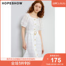 Dress Summer 2020 Lake Green 320 benbai 001 S M L XL Mid length dress singleton  Short sleeve commute square neck other Socket A-line skirt puff sleeve Others 25-29 years old Type X Hopeshow  lady 90120161DS606B 30% and below other nylon Viscose (viscose) 78% polyamide (nylon) 22%