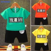 suit Simba monkey 73/65 80/70 90/80 100/88 110/95 120/105 130/115 neutral summer leisure time Short sleeve + pants 2 pieces Thin money Socket other cotton children Expression of love 56845518-6 Class A Other 100%
