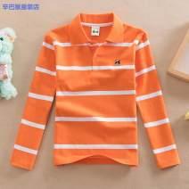 Sweater / sweater Simba monkey Long sleeve 838-1 long sleeve 838-2 long sleeve 838-4 long sleeve 838-5 long sleeve 838-6 long sleeve 838-7 long sleeve 821-8 long sleeve 824-3 long sleeve 819-5 long sleeve 818-7 neutral 6/100 8/105 10/110 12/120 14/125 16/130 18/140 20/150 22/160 24/165 nothing motion