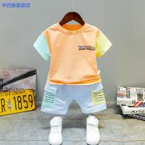 suit Simba monkey 80cm 90cm 100cm 110cm 120cm male summer Korean version Short sleeve + pants 2 pieces Thin money No model Socket nothing Cartoon animation cotton children Expression of love Cotton 95% other 5% 3 months 6 months 12 months 9 months 18 months 2 years 3 years 4 years old