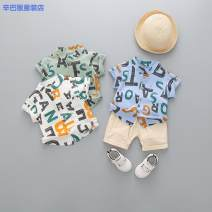 suit Simba monkey YT - 8421 English letter blue YT - 8421 English letter white YT - 8421 English letter bean green 80cm 90cm 100cm 110cm male summer leisure time Short sleeve + pants 2 pieces Thin money There are models in the real shooting Single breasted nothing Cartoon animation cotton children