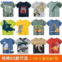 T-shirt Simba monkey 90cm 100cm 110cm 120cm 130cm 140cm neutral summer Short sleeve Crew neck leisure time No model nothing cotton Cartoon animation Cotton 100% 90 models - 3db311f9-c Class A Sweat absorption