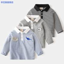 T-shirt Blue stripe gray black and white stripe Simba monkey 90cm 100cm 110cm 120cm 130cm male spring and autumn Long sleeves Lapel and pointed collar leisure time No model nothing Cotton blended fabric Cartoon animation Other 100% sy4084-86e26a63-4 Sweat absorption