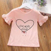 T-shirt Big love T-Shirt Pink, big love T-shirt purple, big love T-shirt rose red, big love T-shirt yellow, balloon T-Shirt Pink, balloon T-shirt rose red, balloon T-shirt purple, balloon T-shirt yellow Other / other female summer Short sleeve other Cartoon animation B82705 other other