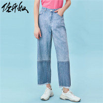 Jeans Summer 2020 05 light blue 24 25 26 27 28 29 30 Ninth pants Natural waist Wide legged trousers routine 18-24 years old Cotton denim Giordano / Giordano 91% (inclusive) - 95% (inclusive) Cotton 100% Same model in shopping mall (sold online and offline)