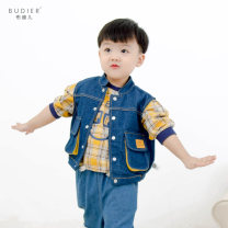 Vest male blue 90cm 100cm 110cm 120cm Budier spring and autumn routine No model Single breasted leisure time cotton Solid color Cotton 100% Class A Autumn 2020 Chinese Mainland 12 months, 2 years, 3 years, 4 years, 5 years