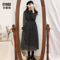 Dress Spring of 2019 Off white, black S,M,L,XL Miniskirt singleton  Long sleeves commute Lotus leaf collar Elastic waist Decor Socket A-line skirt Wrap sleeves Others 18-24 years old Type A Other / other Korean version Bow, lotus, Auricularia auricula 227# Chiffon