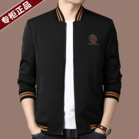 Jacket Chiamania Fashion City Black, light blue, white, khaki 170/84A,175/88A,180/92A,185/96A,190/100A thin easy Other leisure spring Long sleeves Wear out Baseball collar Business Casual youth routine Zipper placket 2021 Straight hem No iron treatment Solid color Side seam pocket silk