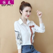 shirt white S M L XL 2XL Spring 2020 other 96% and above Long sleeves commute Regular Polo collar Single row multi button shirt sleeve Hand painted 25-29 years old Straight cylinder Zuoquan Korean version CM2019QZ62900 Stitched pleated buttons Other 100.00%