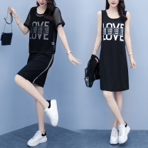 Women's large Summer 2020 black Dress Two piece set commute easy thin Socket Short sleeve letter Korean version Crew neck Medium length other Three dimensional cutting other LAN Yifei 25-29 years old tie-dyed 81% (inclusive) - 90% (inclusive) Medium length Other 100% Pure e-commerce (online only)