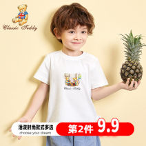 T-shirt CLASSIC TEDDY MINI 80cm 90cm 100cm 110cm 120cm 130cm 140cm male summer Short sleeve Crew neck leisure time There are models in the real shooting nothing cotton Cartoon animation Cotton 100% TMWGT2121105A Sweat absorption Spring 2021 Chinese Mainland