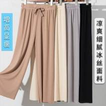Casual pants L (for 105-120 kg) - DS, m (for 90-105 kg) - yzt, XL (for 120-140 kg) - CW, s (for 75-90 kg) - TPEG, XXL (for 140-155 kg) - air Other / other