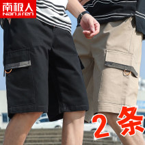Casual pants NGGGN Youth fashion M L XL 2XL 3XL 4XL routine Shorts (up to knee) Other leisure easy Micro bomb MLSG22R-2 middle-waisted Polyester 100% Spring 2020 Pure e-commerce (online only)