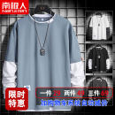 T-shirt Youth fashion routine M L XL 2XL 3XL 4XL NGGGN Long sleeves Crew neck easy Other leisure HY-RW789360 Polyester 95% polyurethane elastic fiber (spandex) 5% Autumn 2020