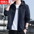 Jacket NGGGN Youth fashion Yf1208 blue yf1208 gray yf1208 black yf1803 black yf1803 gray yf1803 Khaki M L XL 2XL 3XL 4XL routine easy Other leisure spring GM--YF1208-2 Polyester 100% Long sleeves tide teenagers short Closing sleeve Spring 2021 Pure e-commerce (online only)