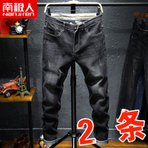 Jeans Youth fashion NGGGN 28 29 30 31 32 33 34 36 38 NXJ78C241 trousers Cotton 78% polyester 20.5% polyurethane elastic fiber (spandex) 1.5% 2018 Autumn of 2018 Pure e-commerce (online only)