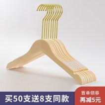 coat hanger 10, 20, 30, 50 wood Wooden products M7J5601