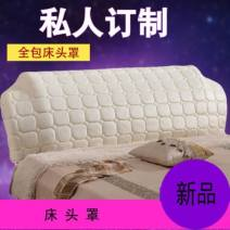 Bedside cover Solid color fabric art Fabric soft bag European style