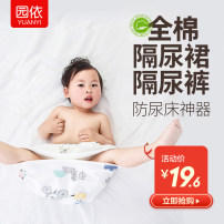 Cloth diaper Yuanyi M (1-3 years old) l (4-8 years old) 13 months 14 months 15 months 16 months 17 months 18 months 19 months 20 months 21 months 22 months 23 months 2 years old