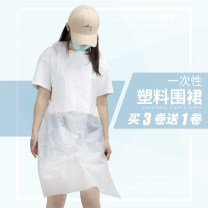 apron Sleeveless apron waterproof Simplicity other Household cleaning Average size Beautiful and clean public no like a breath of fresh air