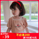 T-shirt Orange pink white Lellmeao / Li Mi Li 80cm 90cm 100cm 110cm 120cm 130cm female summer Short sleeve square neck lady There are models in the real shooting nothing Cotton blended fabric Fruits and Vegetables Other 100% Yxtp cherry T-shirt Spring 2021
