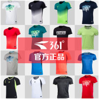 Sports T-shirt 361° S/165 M/170 L/175 XL/180 XXL/185 XXXL/190 XXXXL/195 Short sleeve male Crew neck 551827101- routine Moisture absorption, perspiration, UV resistance, quick drying, super light, breathable, super elastic Summer 2021 yes