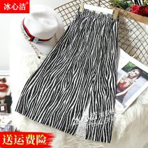 skirt Spring 2021 Average size Dark grey black and white Mid length dress Versatile High waist Pleated skirt Zebra pattern Type A other Bing Xinjie Fold print split Pure e-commerce (online only)