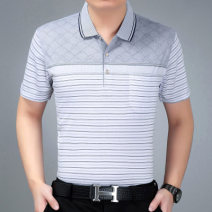T-shirt Short sleeve easy Regular routine cotton 96% and above