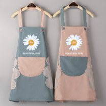 apron Sleeveless apron waterproof Korean version PVC Household cleaning Average size public yes like a breath of fresh air