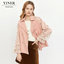 Windbreaker Autumn 2020 36 38 40 42 44 46 Pink Long sleeves routine Medium length commute other tailored collar routine Solid color Ol style YINER GoodLand 8C50307370 30-34 years old Embroidery 51% (inclusive) - 70% (inclusive) cotton cotton Pure e-commerce (online only)