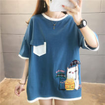 T-shirt Khaki blue white green M L XL XXL Spring 2021 Short sleeve Crew neck easy Medium length routine commute cotton 96% and above 18-24 years old Korean version originality Color matching of cartoon animal pattern letters Celia xll2302ktm Cotton 100% Pure e-commerce (online only)