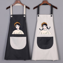 apron Sleeveless apron waterproof Korean style PVC Household cleaning Average size public yes Cartoon