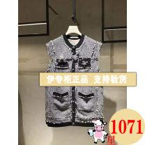 short coat Spring 2020 XS,S,M dark grey