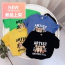 T-shirt Blue, green, yellow, black Other / other 100cm,110cm,120cm,130cm,140cm male Short sleeve other Cartoon animation 3 months